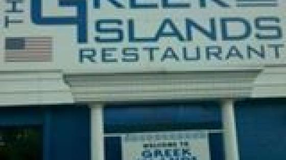 Greek Islands Restaurant